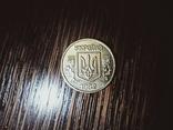 3 копейки 1992 г. Украина ( реплика ), фото №3
