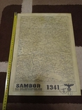 Качественная копия карта  Самбор, фото №2