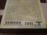 Качественная копия карта  Самбор, фото №3