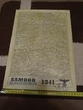Качественная копия карта  Самбор, фото №4