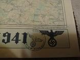Копия немецкой  карты  Умань, фото №7