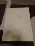 Копия немецкой  карты  Умань, фото №9