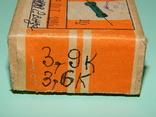 Резисторы ОСМТ-0.125/3,6/3,9ком, фото №3