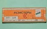 Резисторы МТ-0,25/68ком, фото №2