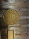 Наполеон 40-20 франков Золото Франція., фото №6