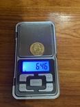 Наполеон 40-20 франков Золото Франція., фото №10