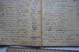 Зошит с записями сметы постройки дома 1955-1959, фото №4