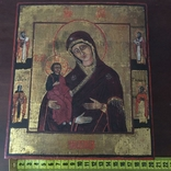 Икона старая, фото №2