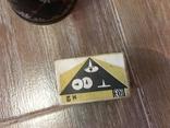 Баночки жестяные СССР + картонная упаковка кнопок, фото №6