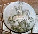 1 копійка  1762 року копія пробної, мідь , дзенить, фото №2