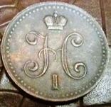 1 копійка 1840  року. Росія /   КОПІЯ/не магнітна,  дзвенить - мідь, фото №3