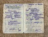Свидетельство о рождении 1958 года, фото №3