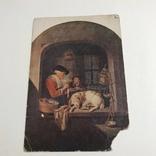 Открытка огиз торговка селедкой, фото №2