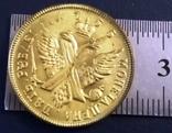 5 рублів золотом 1755 року . Копія - не магнітна позолота 999, фото №2