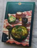 Русская кухня. Кулинария, серия Лакомка. Эксмо, 1997г. Большой формат., фото №3