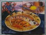 Русская кухня. Кулинария, серия Лакомка. Эксмо, 1997г. Большой формат., фото №5