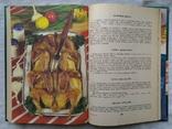 Русская кухня. Кулинария, серия Лакомка. Эксмо, 1997г. Большой формат., фото №10