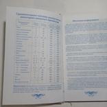 Хозяин на кухне, для записей кулинарных рецептов, фото №7
