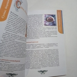 Хозяин на кухне, для записей кулинарных рецептов, фото №9