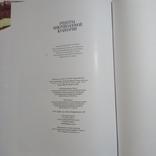 2005 Рецепты микроволновой кулинарии, большой формат, фото №13