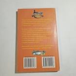 2009 Мои любимые рецепты, книга для записей, фото №3
