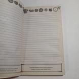 2009 Мои любимые рецепты, книга для записей, фото №7