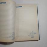 Кулинарный справочник, книга для записей рецептов, фото №8