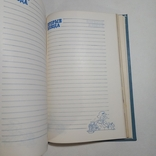Кулинарный справочник, книга для записей рецептов, фото №9