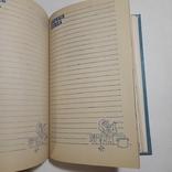 Кулинарный справочник, книга для записей рецептов, фото №10