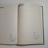 Кулинарный справочник, книга для записей рецептов, фото №11