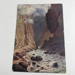 Дарьяльское ущелье 1933, фото №2