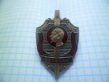 знак ветеран копія, фото №2