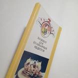 Блокнот для кулинарных рецептов, фото №5