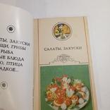 Блокнот для кулинарных рецептов, фото №6