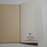Блокнот для кулинарных рецептов, фото №9