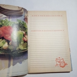 Книга для записи кулинарных рецептов, фото №6
