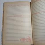 Книга для записи кулинарных рецептов, фото №10