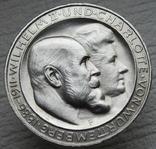 """Вюртемберг 3 марки 1911 г., """"Серебряная свадьба Вильгельма и Шарлотты"""", фото №4"""