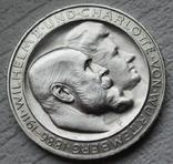 """Вюртемберг 3 марки 1911 г., """"Серебряная свадьба Вильгельма и Шарлотты"""", фото №6"""
