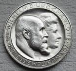 """Вюртемберг 3 марки 1911 г., """"Серебряная свадьба Вильгельма и Шарлотты"""", фото №7"""