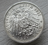 """Вюртемберг 3 марки 1911 г., """"Серебряная свадьба Вильгельма и Шарлотты"""", фото №12"""