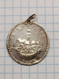 Медальйон: Папа Римський Іван Павло ІІ, срібло., фото №3