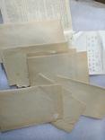 Электроника Д1-012 паспорт и схемы, фото №3