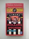 Роллинг Стоунз. Рок-н-рольный цирк. 1968 год, фото №2