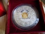 Монета пазл 12 апостолов,Серебро 1 килограмм.., фото №4