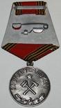 """Медаль """"За отвагу на пожаре"""" (копия), фото №3"""