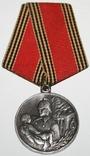 """Медаль """"За отвагу на пожаре"""" (копия), фото №4"""