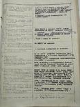 Личное дело Командир танка Сталинградское танковое училище, фото №7