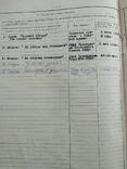 Личное дело Командир танка Сталинградское танковое училище, фото №8