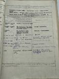 Личное дело Командир танка Сталинградское танковое училище, фото №9